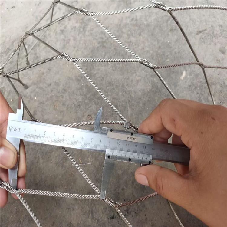 编织不锈钢绳网
